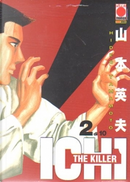 Ichi, the killer vol. 2 by Hideo Yamamoto