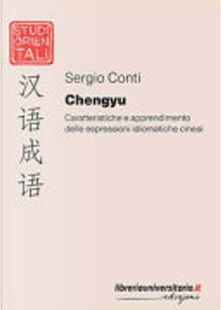 Chengyu by Sergio Conti