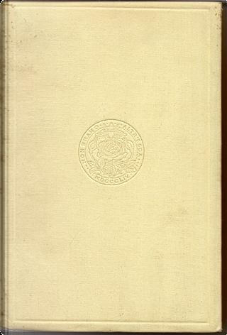 Tutte le opere by Alessandro Manzoni
