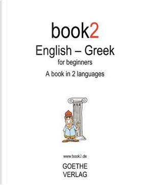 Book2 English - Greek for Beginners by Johannes Schumann