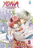Yona - La principessa scarlatta vol. 5 by Mizuho Kusanagi