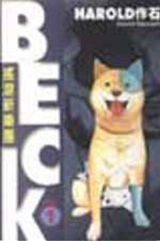 Beck搖滾新樂團 1 by HAROLD作石