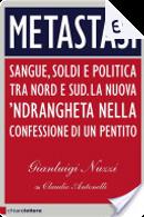 Metastasi by Claudio Antonelli, Gianluigi Nuzzi