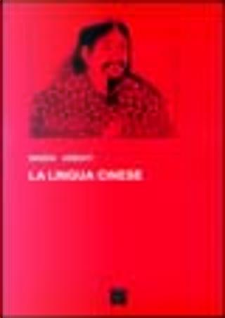 La lingua cinese by Magda Abbiati