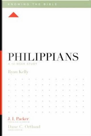 Philippians by Ryan Kelly