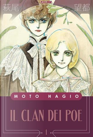 Il clan dei Poe vol. 1 by Moto Hagio