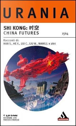 SHI KONG: 时空 China Futures by Han Song, He Xi, Jin Tao, Liu Cixin, Liu Wengyang, Wang Jinkang, Xing He, Ye Yonglie, Zheng Wenguang