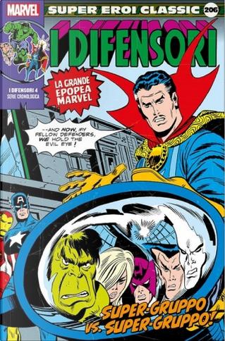 Super Eroi Classic vol. 206 by Len Wein, Steve Englehart, Tony Isabella