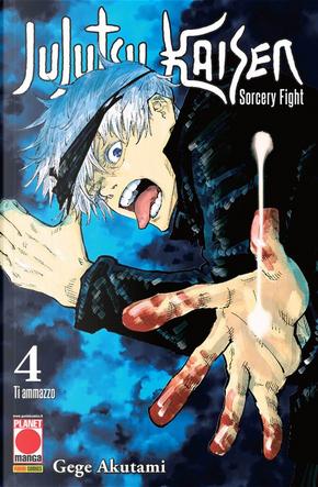 Jujutsu Kaisen. Sorcery Fight vol. 4 by Gege Akutami