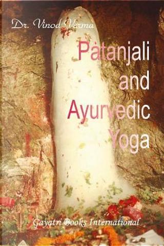 Patanjali and Ayurvedic Yoga by Vinod Verma