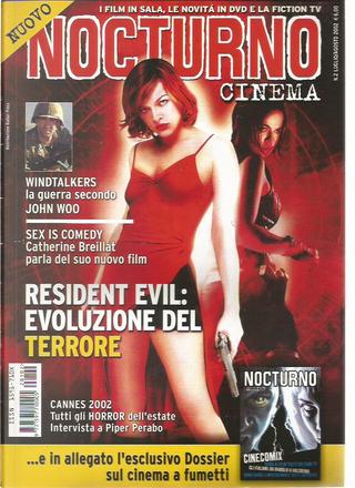 Nocturno cinema n. 2 by
