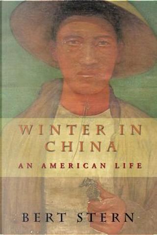 Winter in China by Bert Stern