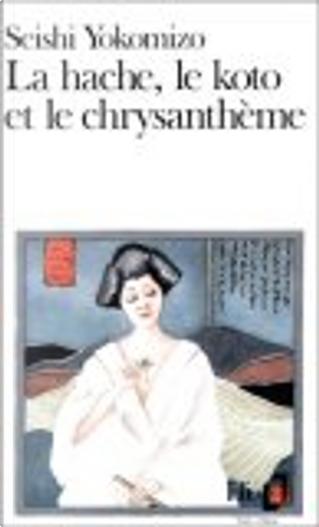 La hache, le koto et le chrysanthème by Seishi Yokomizo
