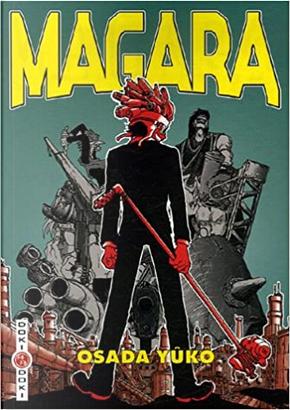 Magara by Yūkō Osada