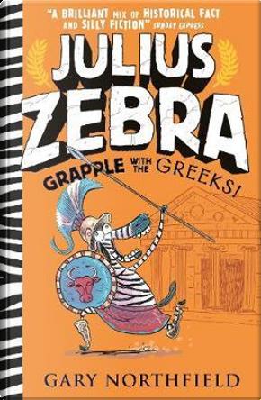 Julius Zebra by Gary Northfield