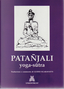 Yoga-sutra by Patanjali