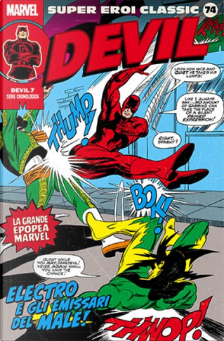 Super Eroi Classic vol. 74 by Stan Lee