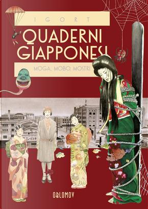 Quaderni giapponesi Vol. 3 by Igort