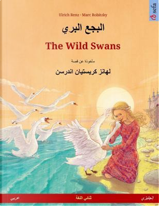 Albagaa Albary – The Wild Swans. Bilingual children's book based on a fairy tale by Hans Christian Andersen (Arabic – English) by Ulrich Renz