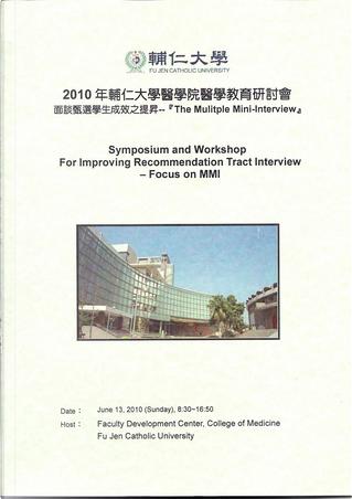 2010年輔仁大學醫學院醫學教育研討會 by Faculty Development Center, Colledge of Medicine Fu Jen Catholic University