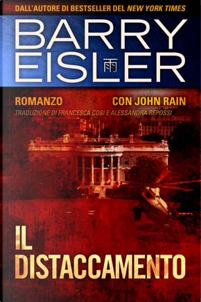 Il distaccamento by Barry Eisler