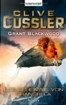 Das Geheimnis von Shangri La by Clive Cussler, Grant Blackwood