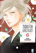 Tsubaki-cho Lonely Planet vol. 6 by Mika Yamamori