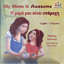 My Mom is Awesome (English Greek children's book) by Shelley Admont