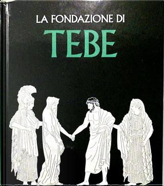 La fondazione di Tebe by Joaquín Arias
