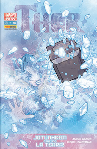 Thor #3 All New Marvel Now! by Al Ewing, Jason Aaron