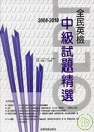 2008 by 蘇豔文, 高地, 黃雅慧, Richard題解