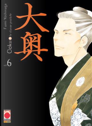 Ooku vol. 6 by Fumi Yoshinaga