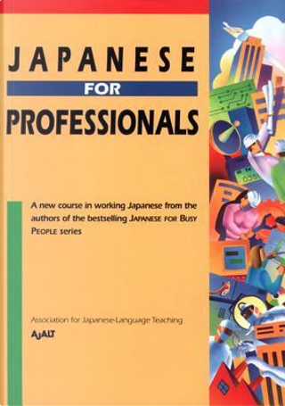 Japanese for Professionals by Association For Japanese-Language