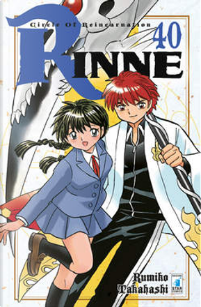 Rinne vol. 40 by 高橋 留美子