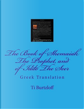 The Book of Shemaiah the Prophet, and of Iddo the Seer by Ti Burtzloff
