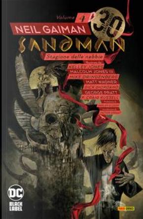 Sandman Library vol. 4 by Neil Gaiman