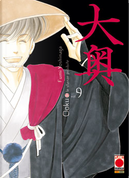 Ooku vol. 9 by Fumi Yoshinaga