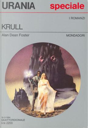 Krull by Alan Dean Foster