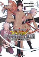 Neon Genesis Evangelion - Gakuen Datenroku, Tome 4 by GAINAX, Khara, Mingming