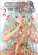 Children of the Whales vol. 2 by Abi Umeda