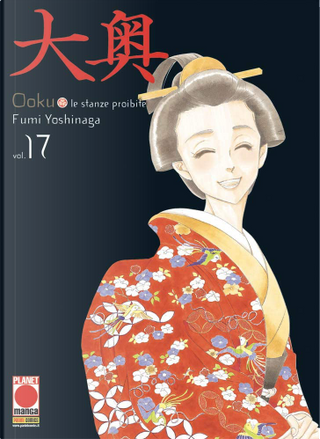 Ooku vol. 17 by Fumi Yoshinaga