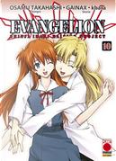 Neon Genesis Evangelion - The Shinji Ikari Raising Project vol. 10 by Osamu Takahashi