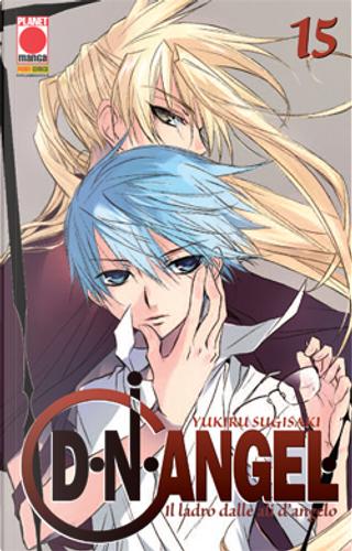D.N.Angel vol. 15 by Yukiru Sugisaki