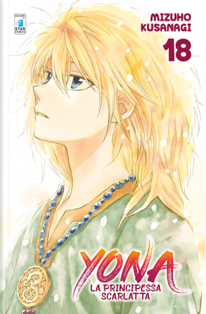 Yona - La principessa scarlatta vol. 18 by Mizuho Kusanagi