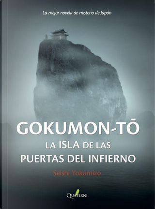Gokumon-tō by Seishi Yokomizo