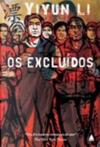 Os excluidos by Yiyun Li