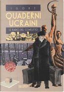 Quaderni ucraini by Igort