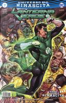 Lanterna Verde #7 by Robert Venditti, Sam Humphries
