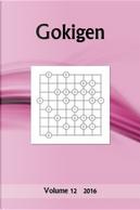 Gokigen by Puzzler