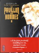 Le pavillon des hommes, Tome 8 by Fumi Yoshinaga